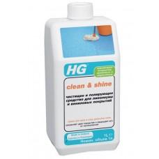 Чистящее и полирующее средство для линолеума и виниловых покрытий HG 1л