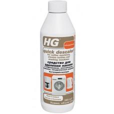 Средство для удаления накипи HG 500мл