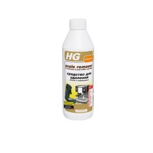Средство для удаления накипи в кофемашинах HG 500мл