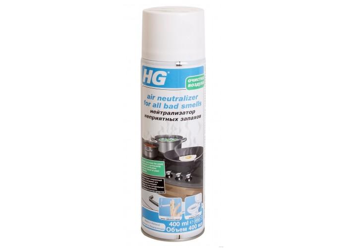Нейтрализатор неприятных запахов HG 400мл