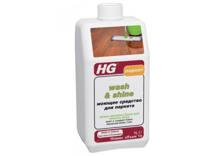 Моющее средство для паркета HG 1л