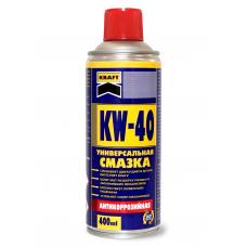 """Универсальная смазка KW-40 ТМ """"KRAFT""""  в аэрозольной упаковке  400 мл"""