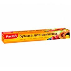 Paclan бумага для выпечки 6МХ29СМ