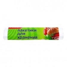 PACLAN ПАКЕТЫ ДЛЯ ПИЩЕВЫХ ПРОДУКТОВ 24Х36СМ, 100ШТ
