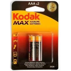 Батарейка Kodak MAX LR03 AAA  (2 шт. в упаковке)