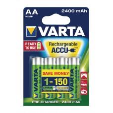 Аккумулятор Rechargeable Accu 3+1 AA 2100 mAh R2U (блистер 4шт)