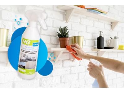 Гигиеническая уборка со средством HG - это просто!