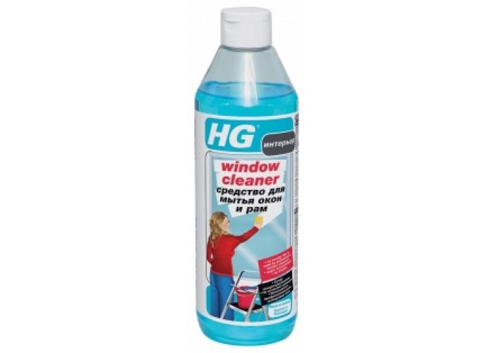 Средство для мытья окон и рам 500 мл